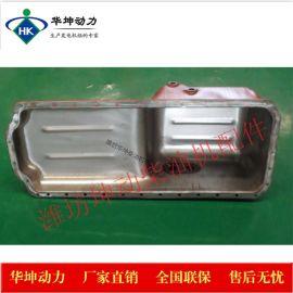 潍坊6105系列柴油机油底壳 6105P离合器总成  离合器轴R6105