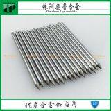 硬質合金磨尖圓棒,耐磨耐高溫鎢鋼圓棒