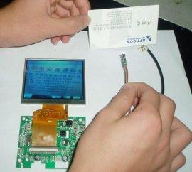 3.5寸医用微型摄像头模块