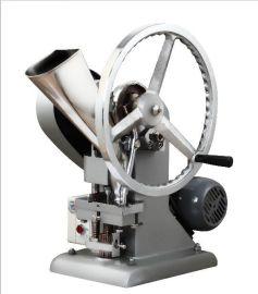 铝合金单冲中药压片机.小型手摇电动两用单冲压片机