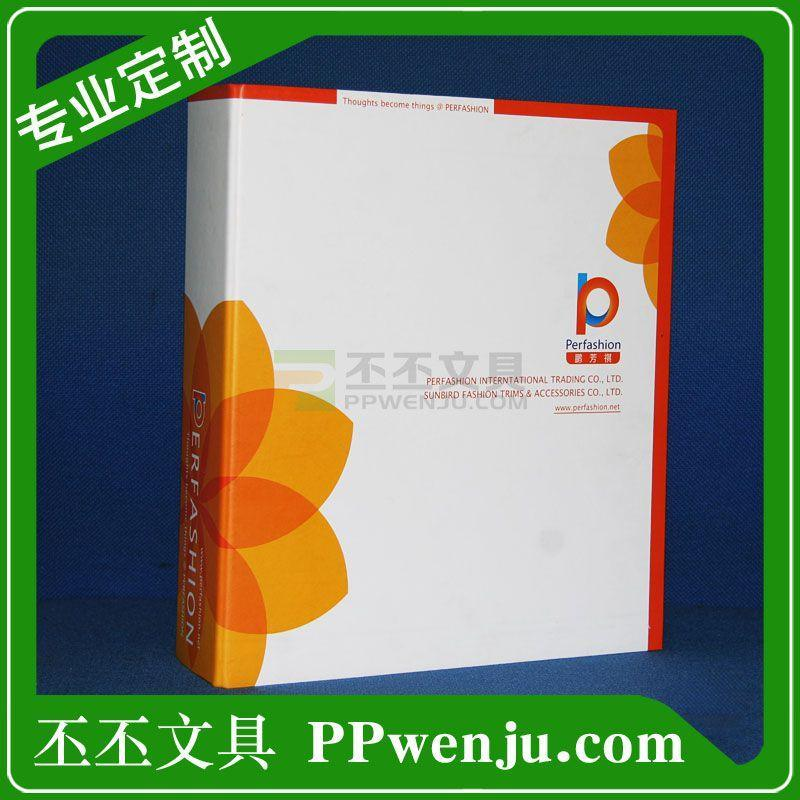 订做pp档案袋 a4pp档案袋 量身订做采用环保pp定制pp档案袋联系上海丕丕