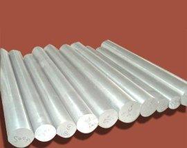 7075纯铝管材