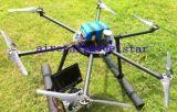 專業級多旋翼航拍飛行器T6航拍6軸飛行器