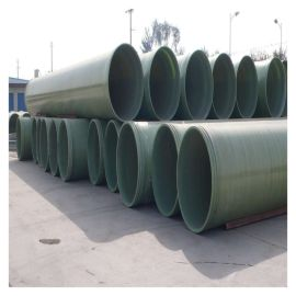 库存高压玻璃钢管道使用寿命长