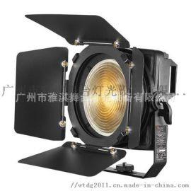 200W LED折叠防水聚光灯变焦影视柔光灯