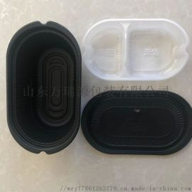 食品级耐高温自热盒 自热米饭盒 自热粉丝盒