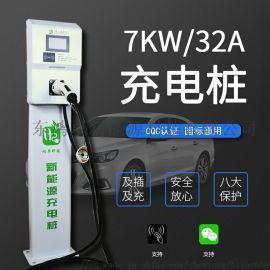 山东鸿卓充电桩充电设备