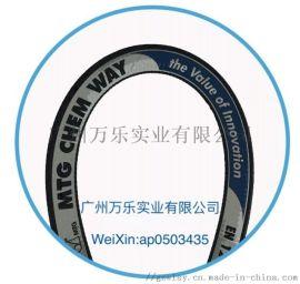 防爆耐腐蚀软管 MTG  C-0203