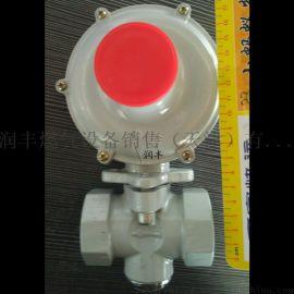 RTZ-25/0.4H燃气锅炉用天然气调压阀