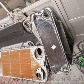 板式換熱器橡膠密封墊 換熱器氟膠墊片  換熱器膠墊