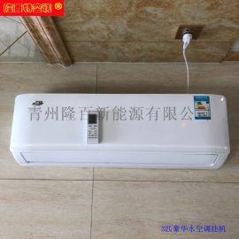 供应3P壁挂式水空调明装风机盘管挂机