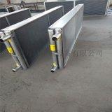 12.7銅管表冷器    鋁箔翅片銅管表冷器