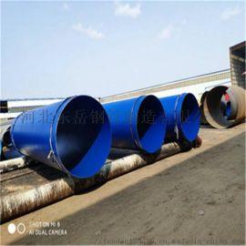 西安环氧树脂涂塑钢管 内外涂塑复合管 涂塑PE管