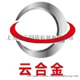 云合金-进口镍合金无缝管,进口镍合金板,板材 800H
