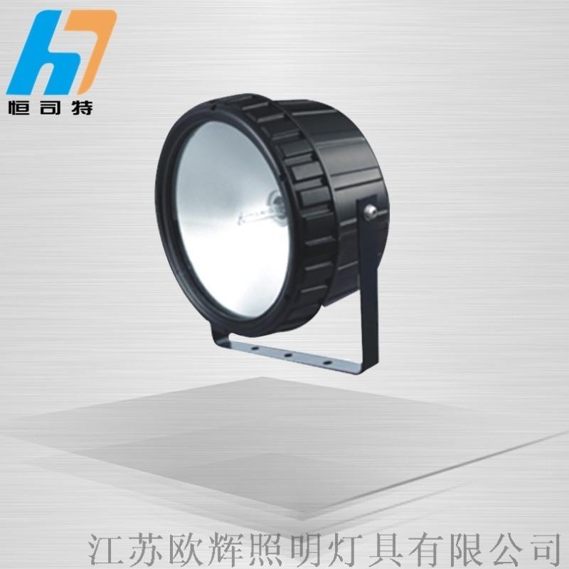 QFW6220防爆泛光工作燈頭/35w鹵素燈頭/攜帶型防爆泛光燈