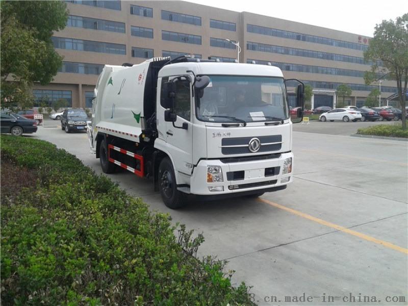 东风天锦12-14方压缩垃圾车厂家报价