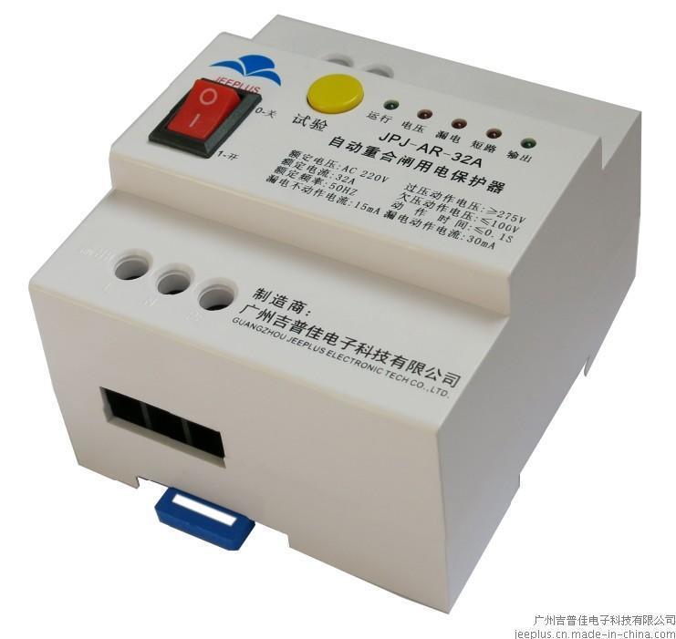 自动重合闸用电保护器(JPJ-AR-32A)