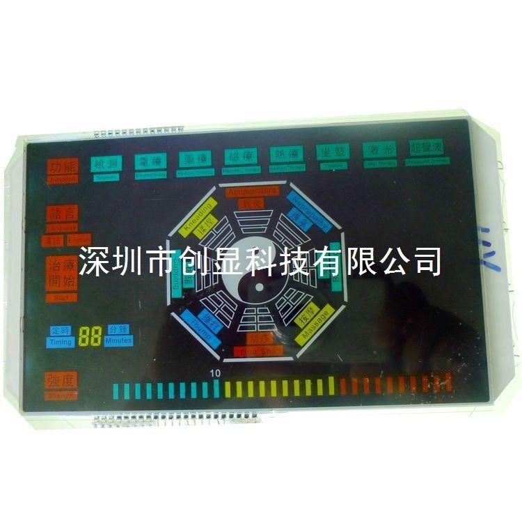 理疗器械用大液晶LCD屏,笔段式黑白屏,彩色效果
