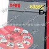 丹麦PR6335D防爆HART协议变送器极高的测量精度;hart协议通信,可以安装在防爆区