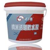 納米透明防水膠