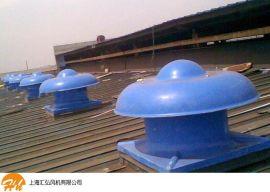 上海防爆风机价格_品牌_厂家