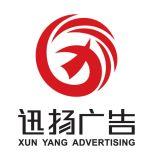 广州天河最优惠画册、彩页、标志、折页、海报、名片等设计