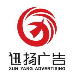 广州天河**惠画册、彩页、标志、折页、海报、名片等设计