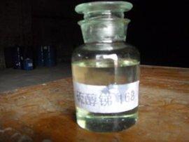 pvc热缩膜稳定剂
