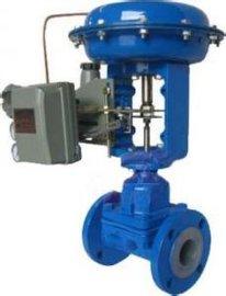 供应气动薄膜隔膜调节阀 ZMAT-16C-DN32