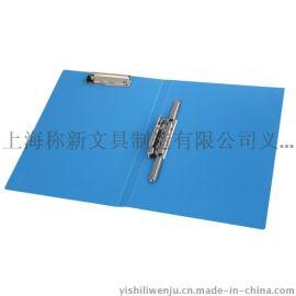 厂家专业生产 易事利A604办公资料夹文件夹 蓝黑**PP塑料文件夹