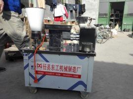 多功能全自动饺子机 更换机头可做样式饺子