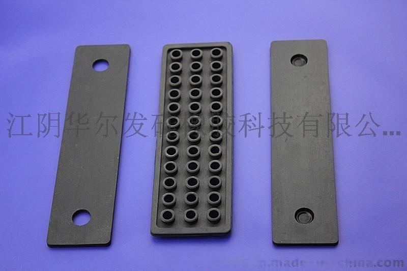 矽橡膠密封件
