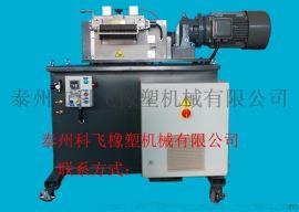 江苏泰州科飞切粒机生产厂家直销  仿德国进口230奥迈塑料切粒机、滚刀切粒机