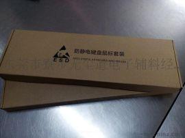 filexair防静电鼠标键盘套装 无尘办公室  电脑键盘鼠标 ESD鼠标键盘