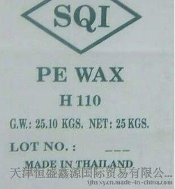 进口聚乙烯蜡 泰国SQI聚乙烯蜡110