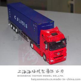 1: 50中联航运奔驰头  真集装箱货柜车模型全合金材质