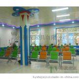 钢制单座儿童输液椅KY-014-1