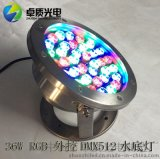 厂家直销36W LED水底灯 水下灯 LED外控喷泉灯IP68