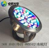 廠家直銷36W LED水底燈 水下燈 LED外控噴泉燈IP68