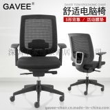 GAVEE电脑椅 家用办公椅子可躺座椅人体工学椅升降椅老板椅靠背椅