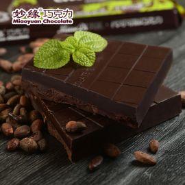 厂家直销妙缘巧克力大板