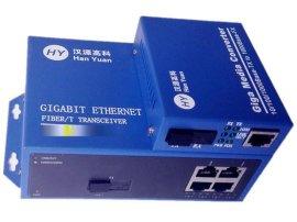北京汉源高科千兆一光四电光纤网络交换机