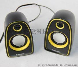 圣欣牌SY-218型便携式USB音箱电脑音箱