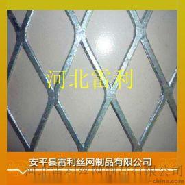 雷利重型钢板网、不锈钢钢芭网、镀锌菱形网 拉伸网 订购 推广