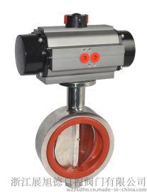 供应ZXDA气动卫生对夹蝶阀、D671气动蝶阀、卫生级蝶阀/食品级蝶阀