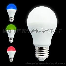 LED调光调色摇控球泡灯