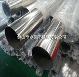 不锈钢方管 不锈钢管矩形管 50*50*3不锈钢管规格