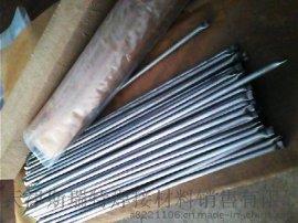 YZ-3铸造碳化钨合金气焊条 YZ-4焊条 钢皮管状YZ-4合金气焊条