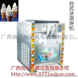 广西北海冰淇淋机,梧州冰淇淋机产量