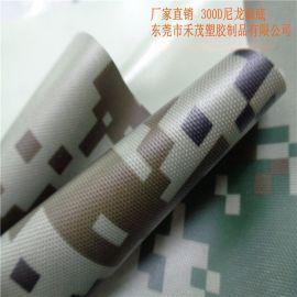 厂家直销300D 尼龙贴底PVC不光不哑,箱包料,复合面料,夹网布